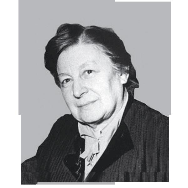 Сухарева Груня Ефимовна